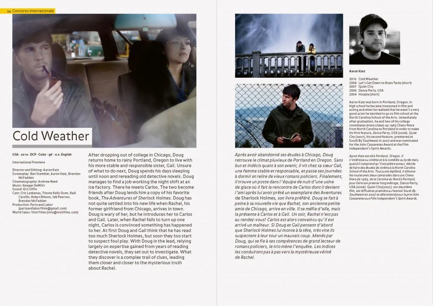 Festival del film Locarno, catalogo