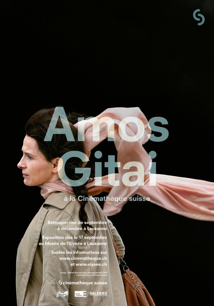 Amos Gita à la Cinémathèque suisse